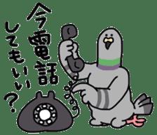 Pigeon 2 sticker #2040971