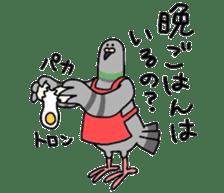 Pigeon 2 sticker #2040974