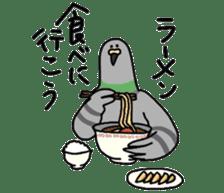 Pigeon 2 sticker #2040978