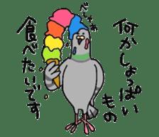 Pigeon 2 sticker #2040981