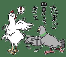 Pigeon 2 sticker #2040983