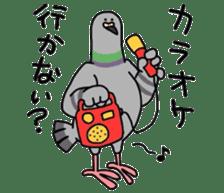 Pigeon 2 sticker #2040986