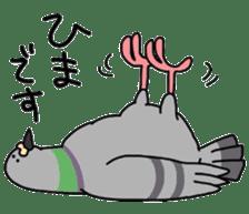 Pigeon 2 sticker #2040988