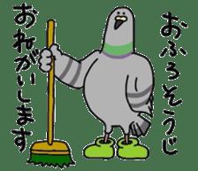 Pigeon 2 sticker #2040993