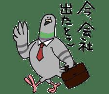 Pigeon 2 sticker #2040999