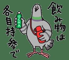 Pigeon 2 sticker #2041003