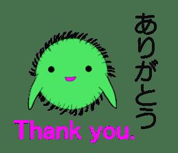 Happy MARIMO in HOKKAIDO sticker #2041125