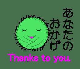 Happy MARIMO in HOKKAIDO sticker #2041126