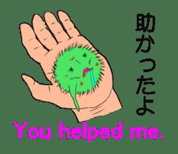 Happy MARIMO in HOKKAIDO sticker #2041127