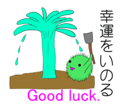 Happy MARIMO in HOKKAIDO sticker #2041128