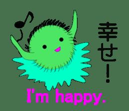 Happy MARIMO in HOKKAIDO sticker #2041129