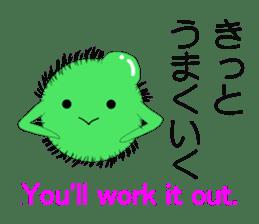 Happy MARIMO in HOKKAIDO sticker #2041135