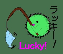 Happy MARIMO in HOKKAIDO sticker #2041137
