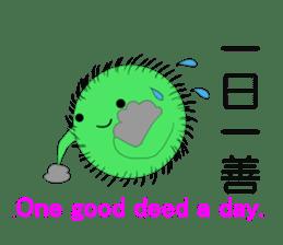 Happy MARIMO in HOKKAIDO sticker #2041141