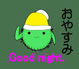 Happy MARIMO in HOKKAIDO sticker #2041142