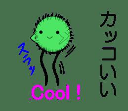 Happy MARIMO in HOKKAIDO sticker #2041146