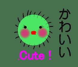 Happy MARIMO in HOKKAIDO sticker #2041147