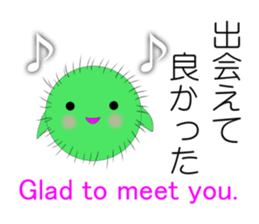 Happy MARIMO in HOKKAIDO sticker #2041152