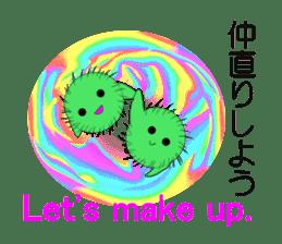 Happy MARIMO in HOKKAIDO sticker #2041154
