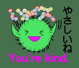 Happy MARIMO in HOKKAIDO sticker #2041155