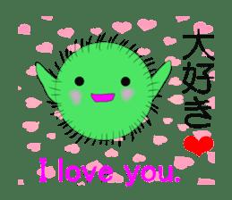 Happy MARIMO in HOKKAIDO sticker #2041157