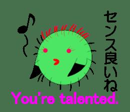 Happy MARIMO in HOKKAIDO sticker #2041159
