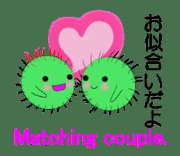 Happy MARIMO in HOKKAIDO sticker #2041160