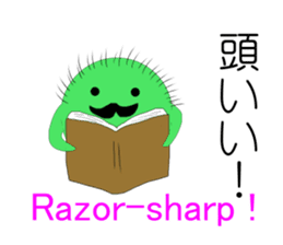 Happy MARIMO in HOKKAIDO sticker #2041163