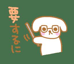 """MOTASAN"" of graffiti-style vol.4 sticker #2041774"