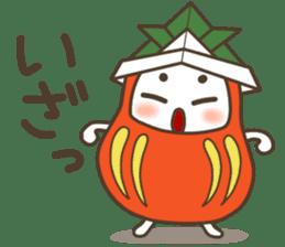 The Samurai Daruma doll sticker #2041966