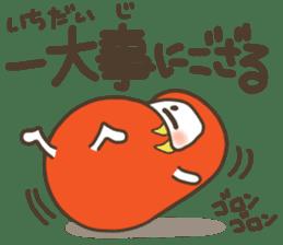 The Samurai Daruma doll sticker #2041967