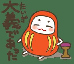 The Samurai Daruma doll sticker #2041968