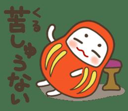 The Samurai Daruma doll sticker #2041971