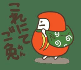 The Samurai Daruma doll sticker #2041973