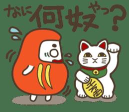The Samurai Daruma doll sticker #2041976