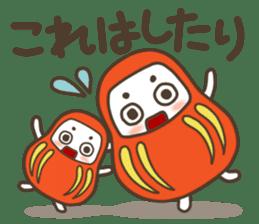 The Samurai Daruma doll sticker #2041977