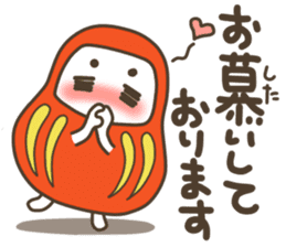 The Samurai Daruma doll sticker #2041979