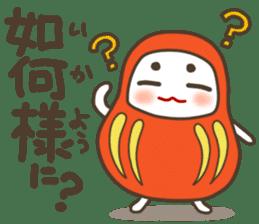 The Samurai Daruma doll sticker #2041980