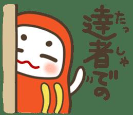 The Samurai Daruma doll sticker #2041982