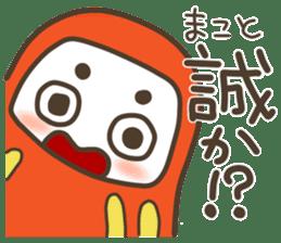 The Samurai Daruma doll sticker #2041983