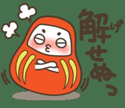 The Samurai Daruma doll sticker #2041986