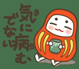 The Samurai Daruma doll sticker #2041987