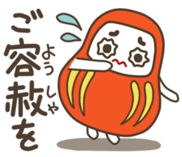 The Samurai Daruma doll sticker #2041988
