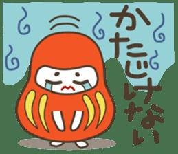 The Samurai Daruma doll sticker #2041990