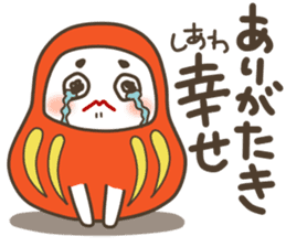 The Samurai Daruma doll sticker #2041991