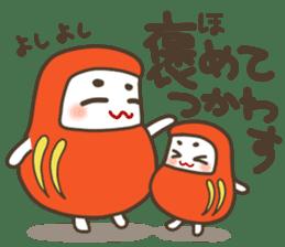 The Samurai Daruma doll sticker #2041993