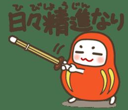 The Samurai Daruma doll sticker #2041994