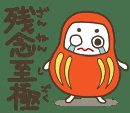 The Samurai Daruma doll sticker #2041995