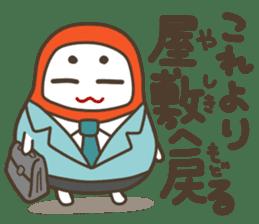 The Samurai Daruma doll sticker #2041996