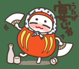 The Samurai Daruma doll sticker #2041997